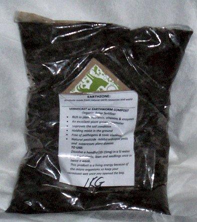 Earthworm compost (vermicast): organic soil fertilizer. South Africa, Centurion