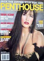 Mens sex magazines, Penthouse, South African editions, 1992 till 1996. South Africa, Pretoria, Gezina